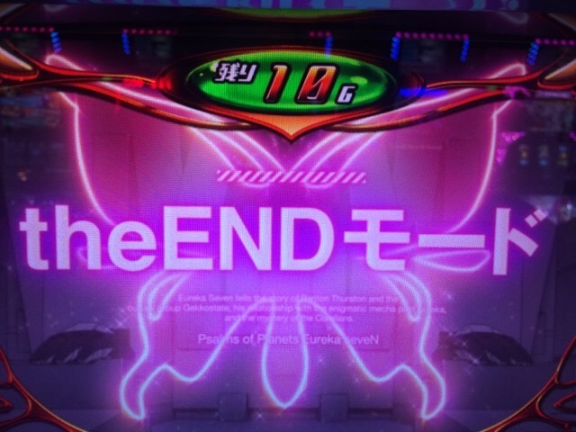 the END モード.JPG